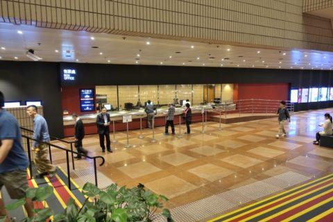 hongkong-culture-centre/チケットオフィス