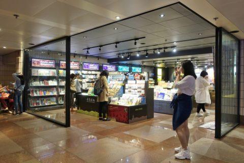 hongkong-culture-centre/ギフトショップ