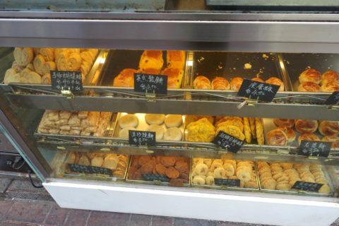 hongkong-eggtart-mongkok/パン
