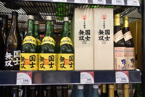 hongkong-supermarket-beer/日本酒