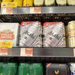 香港のスーパーで激安ビールを発見!酒税ゼロの国で買える缶ビールの価格は?