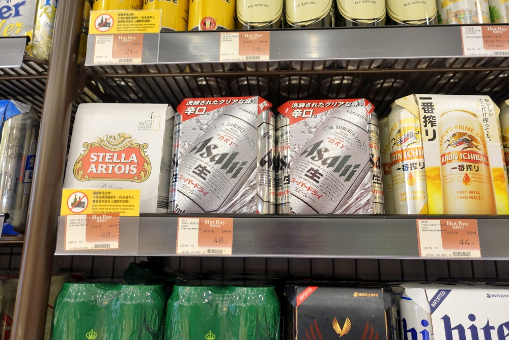 hongkong-supermarket-beer (17)