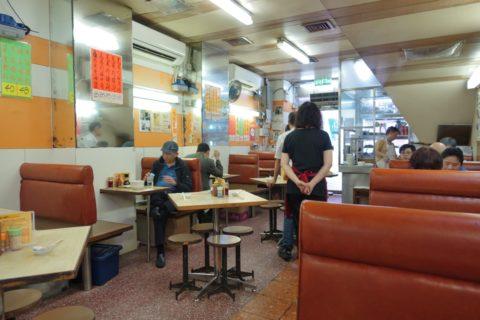 nathan-congee-and-noodle-hongkong/店内