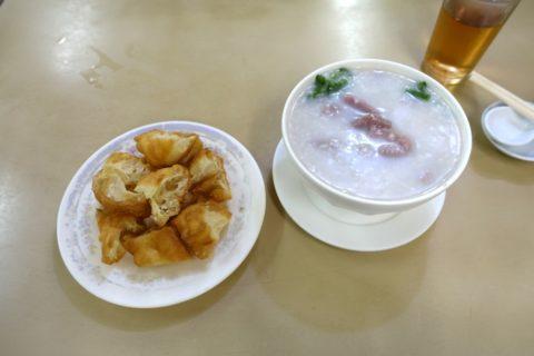 nathan-congee-and-noodle-hongkong/お粥と揚げパン