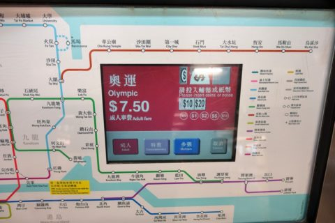 octopus-hongkong-mtr/券売機の路線図
