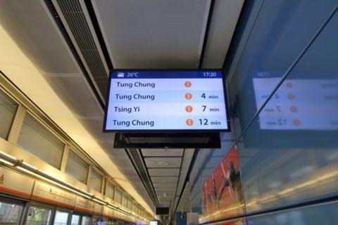 octopus-hongkong-mtr/電光掲示板