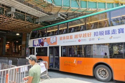 peaktram-renewal-bus/ビクトリアピーク