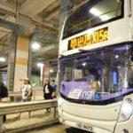 ピークトラム運休中の【代行バス】乗り場はここ!香港・ビクトリアピーク