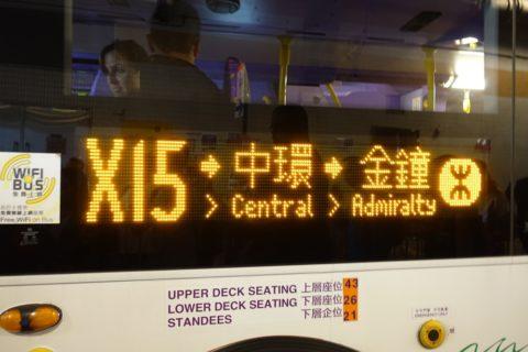 peaktram-renewal-bus/バス停車駅