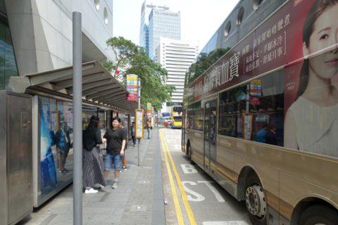 peaktram-renewal-bus/中環