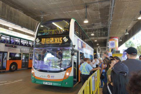 peaktram-renewal-bus/X15