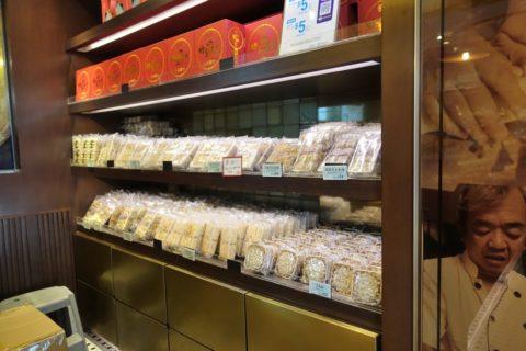 tai-cheong-bakery/焼き菓子