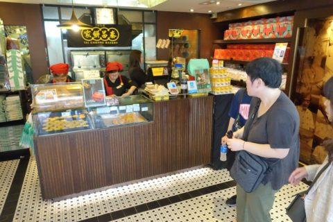 tai-cheong-bakery/店内