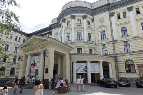 モスクワ音楽院アクセス