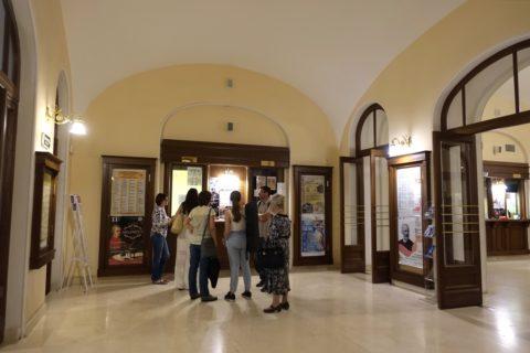 モスクワ音楽院チケットオフィス