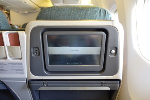 cathaypacific-businessclass-777/モニター