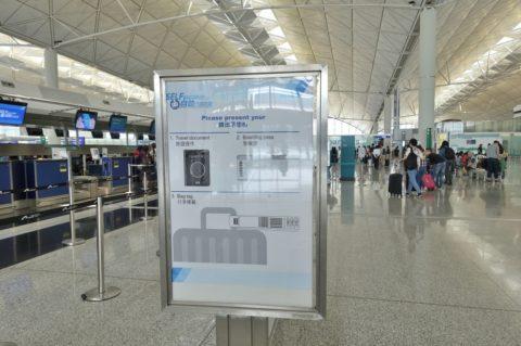 香港スマートチェックインの説明