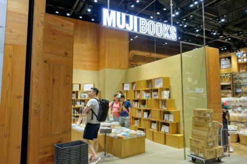 muji-hongkong/Books