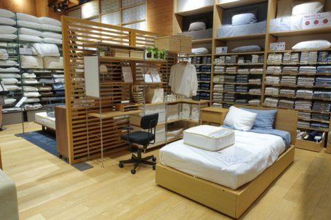 muji-hongkong/ベッドの展示