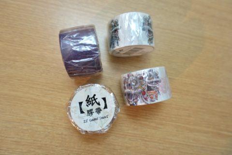 広東オペラのマスキングテープ