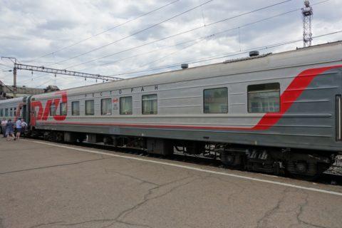 シベリア鉄道の途中停車駅