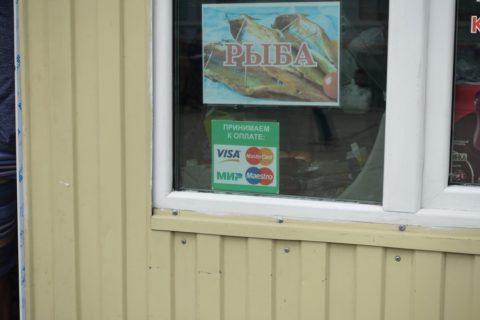 siberian-railway-uran-ude/クレジットカード対応