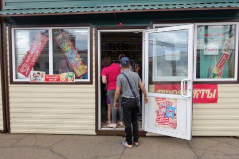 siberian-railway-uran-ude/売店入り口