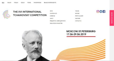 tchaikovsky-competition-2019 (2)