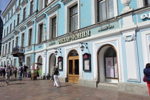 サンクトペテルブルクフィルハーモニー小ホール