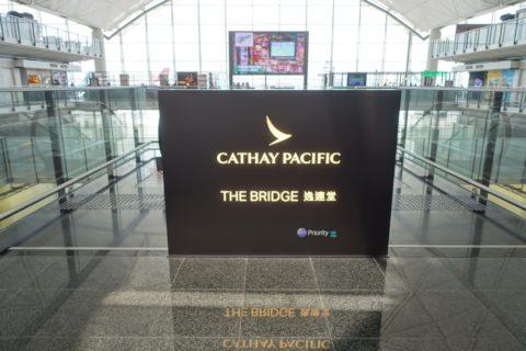 the-bridge-cathay-pacific-lounge/場所
