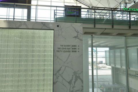 the-bridge-cathay-pacific-lounge/右のエリア
