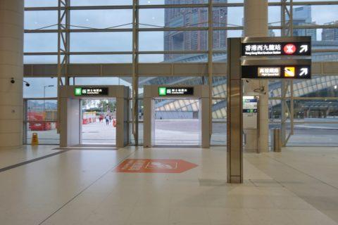 xiqu-centre-hongkong/MTRアクセス