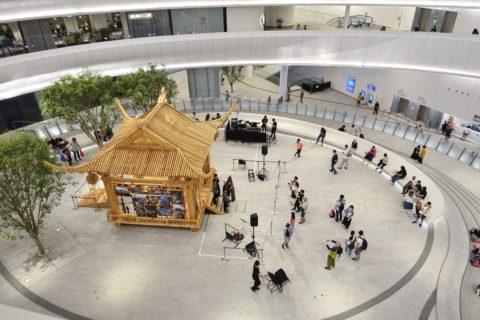 xiqu-centre-hongkong/戯曲プラザ