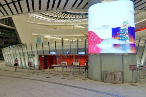 xiqu-centre-hongkong/チケットオフィス