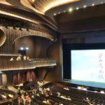 香港 Xiqu Centre (戯曲中心)で【広東オペラ】鑑賞!チケット購入など詳しく