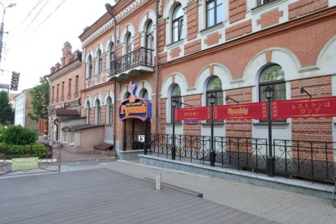 Russkiy-Restaurant・場所
