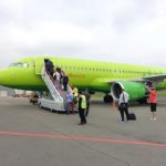 【S7航空】予約のポイント!JALマイル積算率とプライオリティ