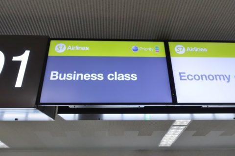 S7-airlines-narita-vladivostok/優先レーン