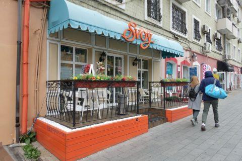 SVOY-Restaurant/場所