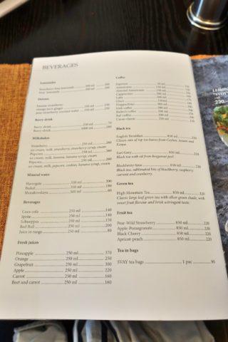 SVOY-Restaurant/ドリンクメニュー
