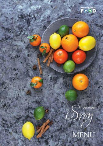 SVOY-Restaurant-menu