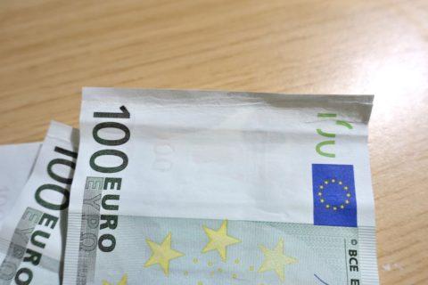 破れたユーロ