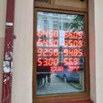 ウラジオストクでレートの良い両替所「サミット銀行」利用の仕方!