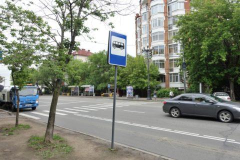 ハバロフスクバス停の目印