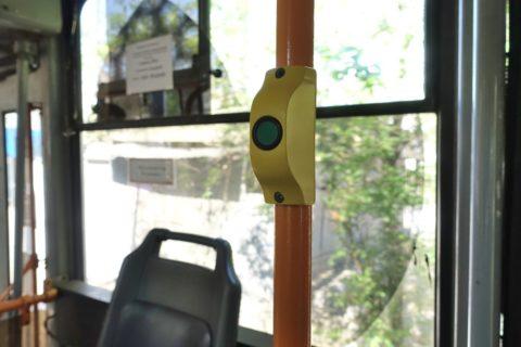 khabarovsk-bus-tram/トラムのボタン