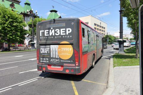khabarovsk-bus/止め方