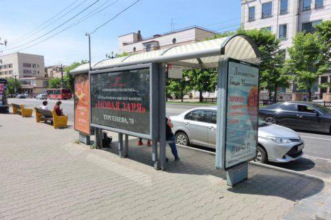 ハバロフスクバス停