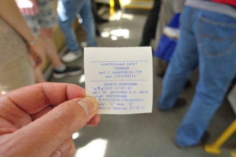 khabarovsk-bus-tram/チケット