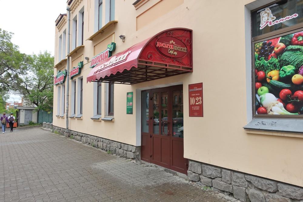 khabarovsk-cafe-Dosytaevsky (1)