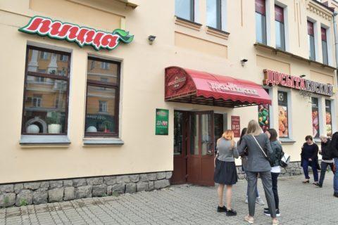 khabarovsk-cafe-Dosytaevsky/アクセス